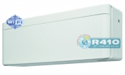 Daikin FTXA42AW/RXA42A Stylish Inverter