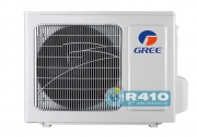Наружный блок Gree GWHD(14)NK3DO Inverter
